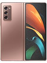 سعر ومواصفات Samsung Galaxy Z Fold2 5G | مميزات وعيوب سامسونج جلاكسي زد فولد 2 5 جي