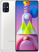 سعر و مواصفات Samsung Galaxy M51 | مميزات وعيوب سامسونج جلاكسي ام 51